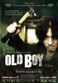 olboy