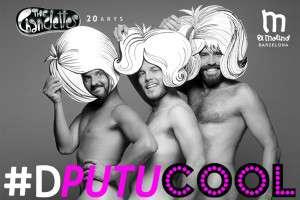 Dputucool600x400