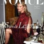 Gisele, Christy, Kendall y Kate en el aniversario 95to Vogue París (29 de septiembre)