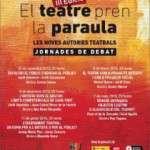Fundació Romea ,Cicle El teatre pren la paraula – Les noves autories teatrals (dilluns, 30 de novembre a les 20.00 h)