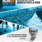 Diagonal Mar Shopping, colaborador de la carrera  solidaria Transplant Run 2017 (19 de marzo)