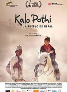 kalo-pothi-un-pueblo-de-nepal