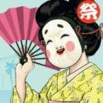 Festival Matsuri (del 10 al 11 de juny)