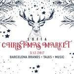 Domingo 3 de diciembre EL HOTEL SOFIA PRESENTA SU PRIMER CHRISTMAS MARKET