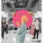 'LICEU UNDER 35', LA NIT JOVE DE L'ÒPERA 4 d´octubre