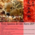 Fiesta Japonesa del Año Nuevo 2019 20 de enero