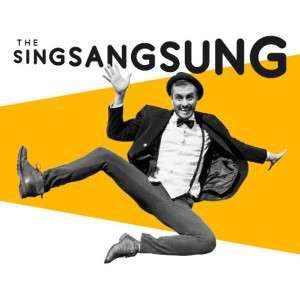 Sisangsung_p